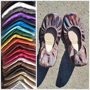Storehouse Rainbow Bronze Rare Flats Shoes Size 7